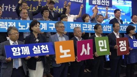 광주, 구미 다음은 강원...상생형 일자리 전국 확산