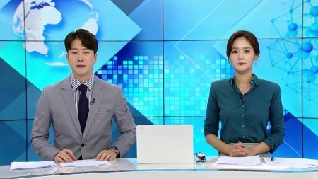 [다시보기] 8월 14일 (수) 오후 사이언스 투데이