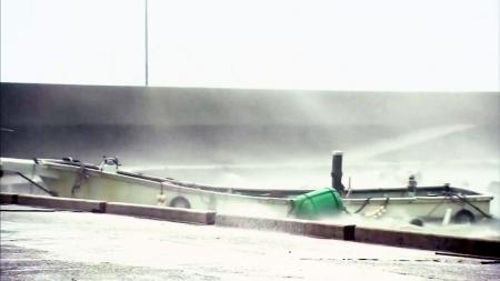 日 태풍 '크로사'로 1명 사망·34명 부상