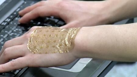 들쭉날쭉한 센서 성능 잡은 인공 피부 개발