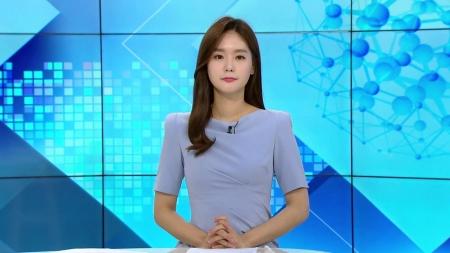 [다시보기] 8월 20일 (화) 오전 사이언스 투데이