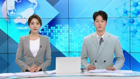 [다시보기] 8월 20일 (화) 오후 사이언스 투데이