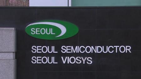 """방사선 피폭 사고 서울반도체, """"물량 압박 없었다"""""""
