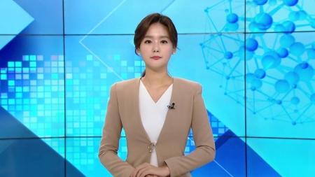 [다시보기] 8월 21일 (수) 오전 사이언스 투데이