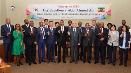 에티오피아 총리, KIST 방문