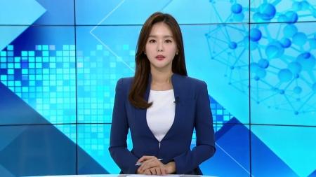 [다시보기] 8월 27일 (화) 오전 사이언스 투데이