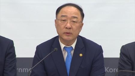 """내년 예산 513조 5천 억...""""혁신성장·경제활력·일자리"""""""
