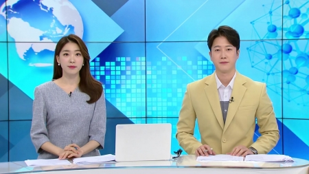 [다시보기] 8월 29일 (목) 오후 사이언스 투데이