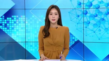 [다시보기] 9월 4일 (수) 오전 사이언스 투데이