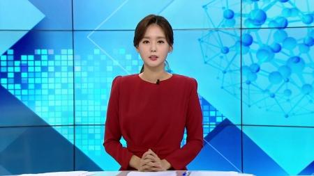 [다시보기] 9월 5일 (목) 오전 사이언스 투데이