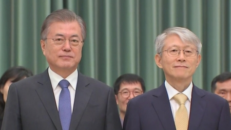 최기영 과기부 장관 공식 임명…임기 개시