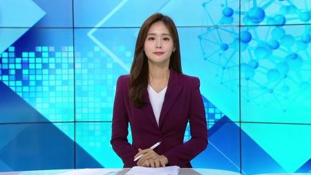 [다시보기] 9월 16일 (월) 오전 사이언스 투데이