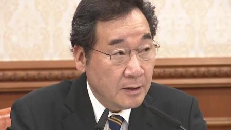 """이낙연 총리 """"아프리카돼지열병, 강력한 초동대응으로 조기 차단"""""""