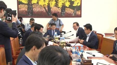 국회 예결위, 日 무역분쟁 소위 첫 회의