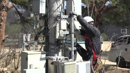 내년까지 중요 통신시설에 잠금장치·CCTV 설치해야
