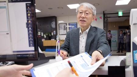 최기영 과기정통부 장관, '필승코리아 펀드' 가입