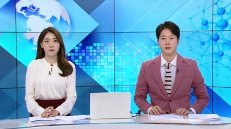 [다시보기] 9월 23일 (월) 오후 사이언스 투데이