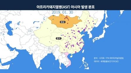 확산 기로에 선 돼지열병...아시아 확산 패턴을 보니