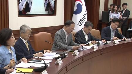 정부, 11일 소재 부품 장비 경쟁력위원회 가동