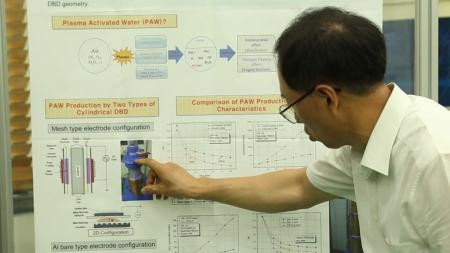 플라스마 활성수 대량 제조 기술 개발