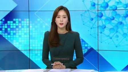 [다시보기] 10월 7일 (월) 오전 사이언스 투데이