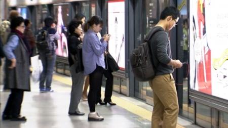 성신여대입구 등 지하철역 5곳, 기준 초과 '라돈' 검출