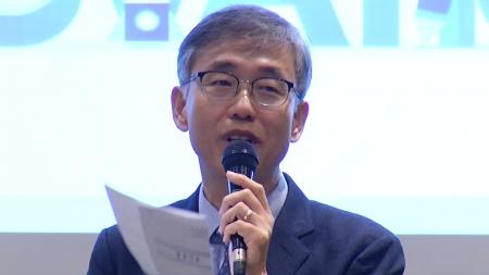 내년도 R&D 예산안 종합설명회 개최