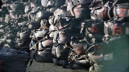 日 후쿠시마 방사성폐기물 유실 또 확인