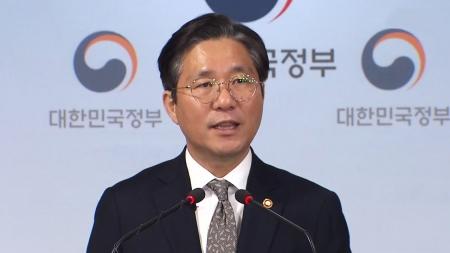 """성윤모 """"내년 1분기 수출 '플러스' 반전 기대"""""""