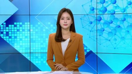 [다시보기] 11월 14일 (목) 오전 사이언스 투데이