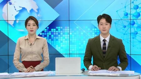 [다시보기] 11월 15일 (금) 오후 사이언스 투데이