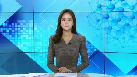 [다시보기] 11월 19일 (화) 오전 사이언스 투데이