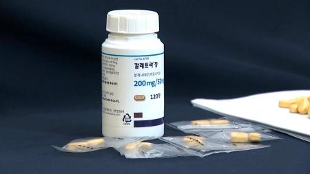 [과학본색] 코로나19, 에이즈 치료제 일차 투여 권고