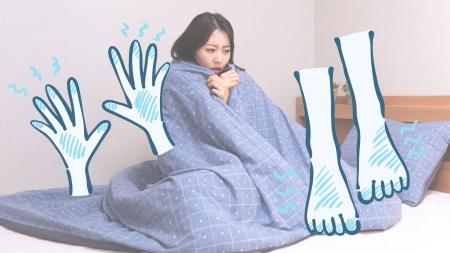 [내몸보고서] 추운 겨울을 더 힘들게 만드는 '수족냉증'