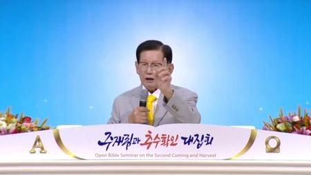 """""""中 당국, 중국 내 신천지 신도 조사 착수"""""""