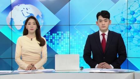 [다시보기] 3월 10일 (화) 오후 사이언스 투데이