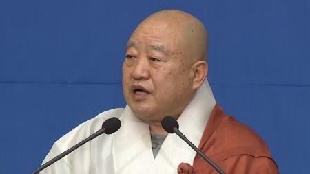'부처님오신날' 봉축행사 5월 30일로 한 달 연기