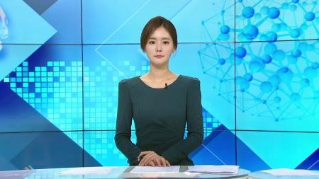 [다시보기] 3월 27일 (금) 오전 사이언스 투데이