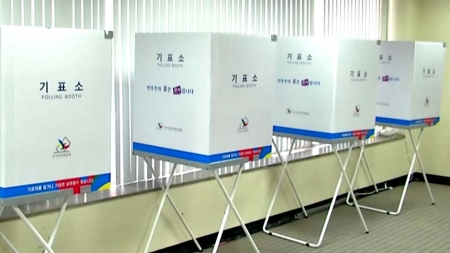 재외공관 41곳 선거사무 추가 중지...절반이 투표 불가