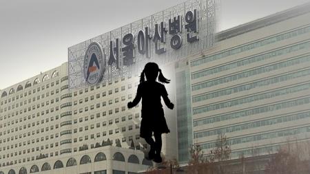 """서울아산병원 입원 9살 여아 확진...""""의정부성모병원 방문"""""""
