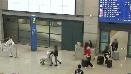 모든 입국 외국인 '활동범위 제한' 조치 첫 시행