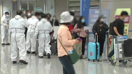 인도 뉴델리 교민 탑승 1차 특별기 인천 도착