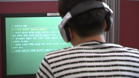서울교육청, 고3·중3 취약 계층 스마트기기 우선 대여