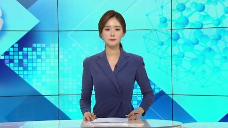 [다시보기] 4월 23일 (목) 오전 사이언스 투데이