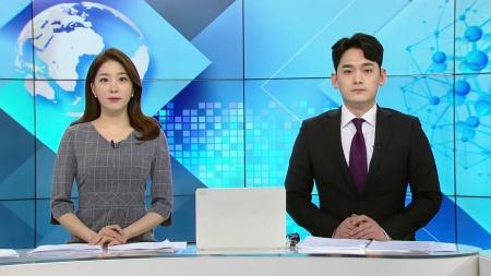 [다시보기] 4월 27일 (월) 오후 사이언스 투데이