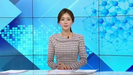 [다시보기] 4월 29일 (수) 오전 사이언스 투데이