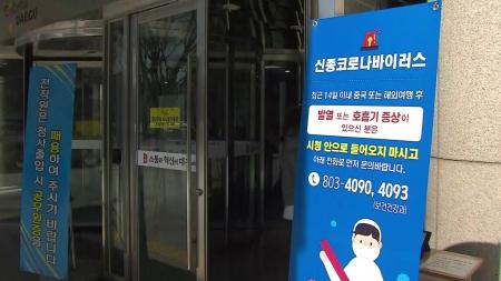 """수도권 이어 대구도 """"2주간 유흥시설 집합 금지"""""""