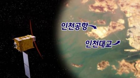 """""""인천대교까지 선명하게""""...천리안 2B호 관측 영상 첫 공개"""