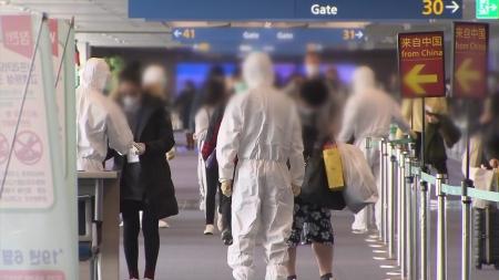 韓, 코로나19 '우호그룹' 결성 30여 개국 동참...금주 뉴욕서 첫 회의
