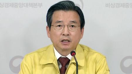 """정부 """"원격의료 도입 적극 검토해야...21대 국회 논의 기대"""""""